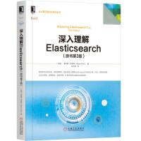 elasticsearch7.jpg